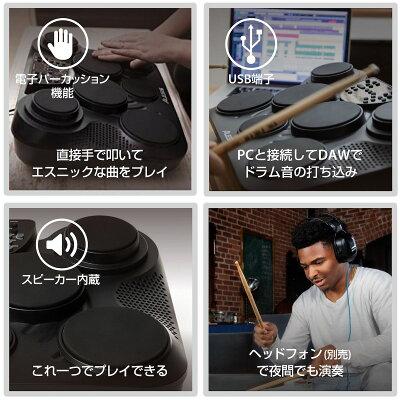 【公式 / 送料無料】Alesis ポータブル 電子ドラム キット コーチ機能 搭載 フットペダル・ドラムスティック付き 7パッド CompactKit7・・・ 画像2