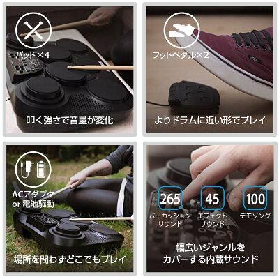 【公式 / 送料無料】Alesis ポータブル 電子ドラム キット コーチ機能 搭載 フットペダル・ドラムスティック付き 7パッド CompactKit7・・・ 画像1