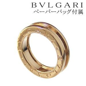 BVLGARI ブルガリ リングが特価!%OFF【楽ギフ_包装選択】【smtb-MS】【Luxury Brand Selection...
