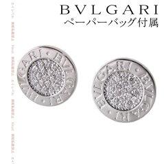 ブルガリ BVLGARI ピアス ブルガリブルガリ スモールスタッドイヤリング パヴェダイヤモンド 18Kホワイトゴールド OR085827 【smtb-MS】