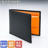 ETTINGER エッティンガー 二つ折り財布 メンズ ブライドルレザー BH 141JR BLACK ブラック