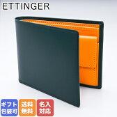 エッティンガー ETTINGER 財布サイフさいふ 二つ折り財布 ブライドルレザー BH 141JR GREEN グリーン