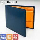 エッティンガー ETTINGER 財布サイフさいふ 二つ折り財布 ブライドルレザー BH 141JR PETROL BLUE ペトロール ブルー