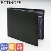 ETTINGER エッティンガー 二つ折り財布 メンズ ロイヤルコレクション ST 141JR BLACK ブラック×パープル