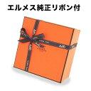 【袋のみの購入不可】エルメス 純正紙袋 XSサイズ 有料 もれなくエルメスのリボンでラッピング ※必ずエルメス商品と一緒にご購入ください 3
