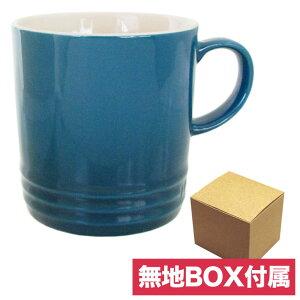ルクルーゼ ル・クルーゼ マグカップ コーヒー Le Creuset マグ 350ml 食器 ディープティール 70302356420002 母の日 プレゼント 実用的