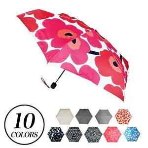 マリメッコ 傘 レディース メンズ 折り畳み傘 アンブレラ 折りたたみ傘 雨傘 全15色 名入れ可有料 ※名入れ別売り ネーム入れ 名前入れ