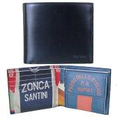 ポールスミス 財布 Paul Smith 二つ折り財布 メンズ ブラック サイクルジャージ ARXC 4833 W778 B Made in ITALY
