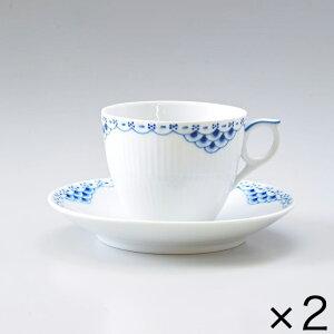 2個セット ロイヤルコペンハーゲン プリンセス コーヒーカップ & ソーサー 170ml 1104071 エスプレッソ モカカップ 1017246