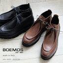 【SALE20%OFF】BOEMOS ボエモス レディース ショートブーツ 本革 モカシン チロリアン 厚底 ブーツ(boemos8844) インポートシューズ