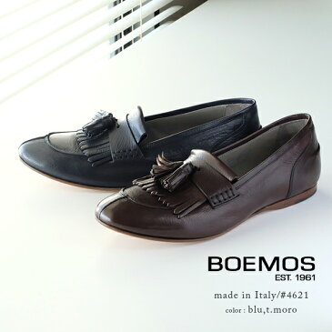 【SALE】BOEMOS ボエモス メンズ タッセルローファー 本革 ネイビー ブラウン スリッポン マッケイ製法(boemos4621)インポートシューズ【s】