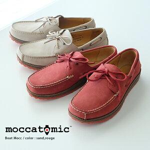 【SALE】moccatomic(モカトミック)本革モカシンデッキシューズ メンズ ビムラムソール(mocca_boatcolor_mens)アメリカブランド インポートシューズ 期間限定