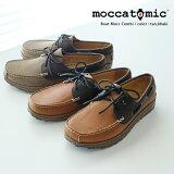 moccatomic(モカトミック)本革モカシンデッキシューズ メンズ ビムラムソール(mocca_boatconbi_mens)アメリカブランド インポートシューズ 半額SALE