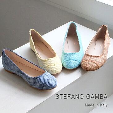 【SALE】STEFANO GAMBA ステファノガンバ レディース パンプス フラット メッシュ バレエシューズ イタリア製 インポートシューズ(gamba7214)