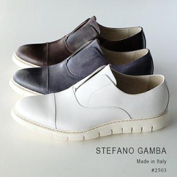 【SALE】STEFANO GAMBA ステファノガンバ メンズ 本革 スリッポン レースレス ストレートチップ レースレススリッポン イタリア製(gamba2503)