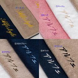 刺繍糸カラー