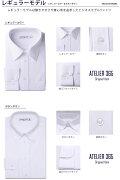 カッターシャツ ビジネス 冠婚葬祭 ワイシャツ