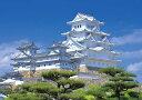【あす楽】 ジグソーパズル EPO-01-063 世界遺産 姫路城-兵庫 108ピース