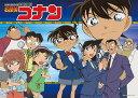 【あす楽】 ジグソーパズル EPO-06-072s 名探偵コナン ようこそ!少年探偵団へ 500ピース