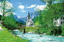 ジグソーパズル EPO-23-544 風景 教会のある小さな村ラムサウ-ドイツ 2016ピース - 森のおもちゃ屋さん