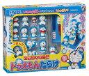 おもちゃ EPT-01340 ドラえもん ドラえもんだらけ 誕生日 プレゼント 子供 女の子 男の子 ギフト