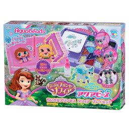 おもちゃ AQ-S68 アクアビーズ ちいさなプリンセス ソフィア プレイセット [CP-AQ] 誕生日 プレゼント 子供 ビーズ 女の子 男の子 5歳 6歳 ギフト