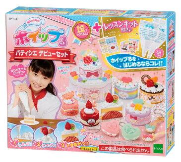 おもちゃ W-112 ホイップる パティシエデビューセット[CP-WH] 誕生日 プレゼント 子供 女の子 男の子 6歳 7歳 8歳 ギフト パティシエ ホイップル