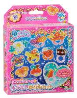 おもちゃ AQ-206 アクアビーズ キラキラゆびわセット[CP-AQ] 誕生日 プレゼント 子供 ビーズ 女の子 男の子 5歳 6歳 ギフト