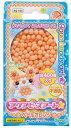おもちゃ AQ-104 アクアビーズ 単色ビーズ ペールオレンジ [CP-AQ] 誕生日 プレゼント 子供 ビーズ 女の子 男の子 5歳 6歳 ギフト