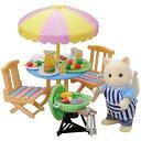 【あす楽】 おもちゃ UK シルバニアファミリー ネコのお父...