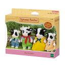 おもちゃ C-69 シルバニアファミリー ウシファミリー ●予約 [CP-SF] 誕生日 プレゼント 子供 女の子 3歳 4歳 5歳 6歳 ギフト お人形 シルバニア