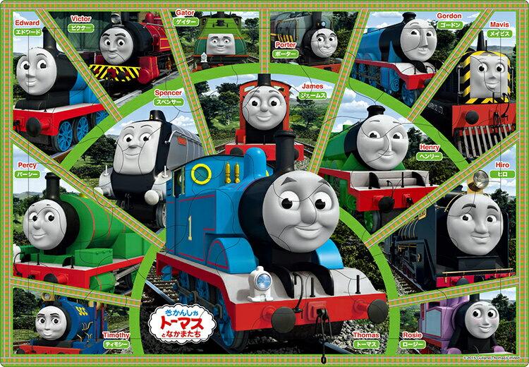 ピクチュアパズル APO-26-235 きかんしゃトーマス ちからあわせて 32ピース パズル Puzzle 子供用 幼児 知育玩具 知育パズル 知育 ギフト 誕生日 プレゼント 誕生日プレゼント画像