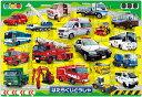 ピクチュアパズル APO-26-243 乗り物 はたらくじどうしゃ 35ピース パズル Puzzle 子供用 幼児 知育玩具 知育パズル 知育 ギフト 誕生日 プレゼント 誕生日プレゼント