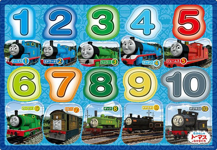 ピクチュアパズル APO-26-908 きかんしゃトーマス トーマスすうじ 20ピース パズル Puzzle 子供用 幼児 知育玩具 知育パズル 知育 ギフト 誕生日 プレゼント 誕生日プレゼント画像