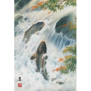 직소 퍼즐 APP-88-103 Kozuma Kaname Noboru Koi Figure 88 piece puzzle 퍼즐 선물 생일 선물 생일 선물
