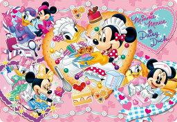 チャイルドパズル TEN-DC40-134 ディズニー あこがれ いっぱい!(ミッキー&ミニー) 40ピース パズル Puzzle 子供用 幼児 知育玩具 知育パズル 知育 ギフト 誕生日 プレゼント 誕生日プレゼント