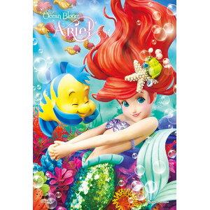 拼图YAM-97-195迪士尼水晶海洋(小美人鱼)70片拼图透明拼图拼图礼物生日礼物生日礼物