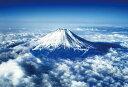 ジグソーパズル BEV-M81-830 風景 富士山 空撮…