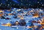 ジグソーパズル BEV-31-490 風景 雪降る白川郷 1000ピース パズル Puzzle ギフト 誕生日 プレゼント