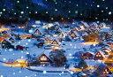 ジグソーパズル BEV-33-164 風景 雪降る白川郷 300ピース[CP-H] パズル Puzzle ギフト 誕生日 プレゼント