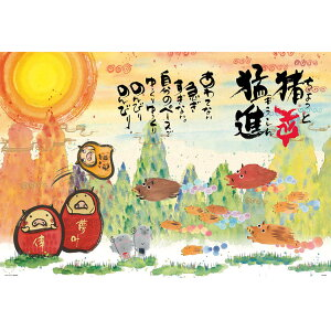 Пазл BEV-61-433 Miki Yuseki Небольшой порыв (Inoue rush) Головоломка из 1000 предметов. Пазл Подарок на день рождения