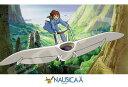 ジグソーパズル ENS-300-410 風の谷のナウシカ メーヴェに乗って 300ピース