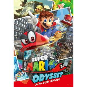 Puzzle ENS-300-1323 Super Mario Odyssey Super Mario Odyssey 300 pièces