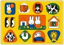【あす楽】 ピクチュアパズル APO-26-922 ミッフィー いろいろなかたち 11ピース パズル Puzzle 子供用 幼児 知育玩具 知育パズル 知育 ギフト 誕生日 プレゼント 誕生日プレゼント