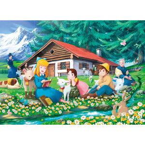 ジグソーパズル BEV-66-113 アルプスの少女ハイジ アルプスの少女ハイジ アルムの小川で 600ピース パズル Puzzle ギフト 誕生日 プレゼント 誕生日プレゼント