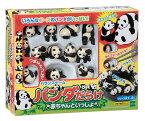 EPT-06151 バランスゲーム パンダだらけ 赤ちゃんといっしょ おもちゃ 誕生日 プレゼント 子供 女の子 男の子 ギフト