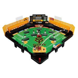 【あす楽】 おもちゃ EPT-06167 ボードゲーム 野球盤 3Dエース スタンダード 読売ジャイアンツ 誕生日 プレゼント 子供 女の子 男の子 ギフト