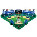 【あす楽】 おもちゃ EPT-06482 ボードゲーム 野球盤 3Dエース モンスターコントロール(ラッピング不可) 誕生日 プレゼント 子供 女の子 男の子 ギフト・・・