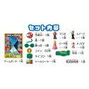 おもちゃ EPT-07300 ボードゲーム スーパーマリオ かみつき注意!パックンフラワーゲーム 誕生日 プレゼント 子供 女の子 男の子 ギフト 2