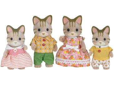 おもちゃ FS-26 シルバニアファミリー シマネコファミリー[CP-SF] 誕生日 プレゼント 子供 女の子 3歳 4歳 5歳 6歳 ギフト お人形 シルバニア
